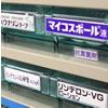 tenpo_ohmaru_02.jpg