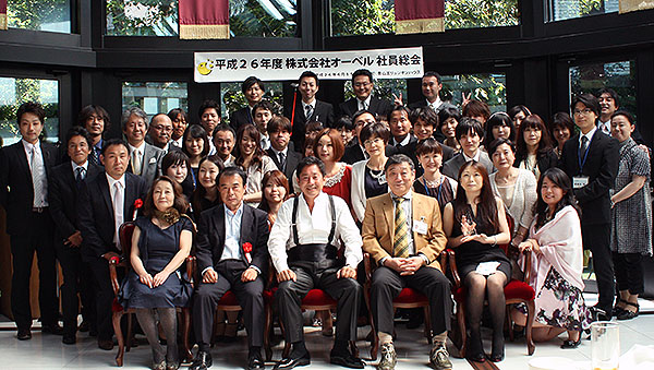 2014年社員総会